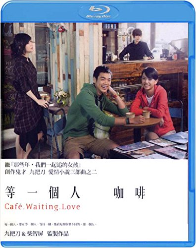 Café. Waiting Love (Region A Blu-ray) (English (Flea Market Cafe)