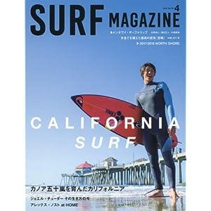 SURF MAGAZINE 表紙画像