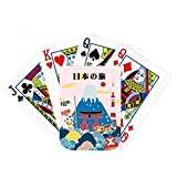 beatChong Local Japanese Travel Sightseeing Poker Playing Card Tabletop Board Game Gift