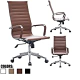 2xhome - Brown Modern High Back Tall Ribbed PU Leather Swivel Tilt Adjustable Chair Designer Boss Executive Management Manager Office Conference Room Work Task Computer