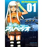 [ Arpeggio of Blue Steel, Volume 1 Ark Performance ( Author ) ] { Paperback } 2014
