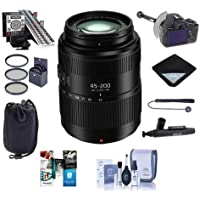 Panasonic Lumix G Vario 45-200mm f/4-5.6 II POWER OPTICAL I.S. Lens for Micro Four Thirds - Bundle with 52mm Filter Kit, FocusShifter DSLR Follow Focus, LensAlign MkII Focus Calibration System, More