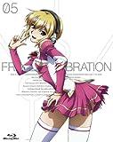 Animation - Freezing Vibrations Vol.5 (BD+CD) [Japan BD] ZMXZ-9045