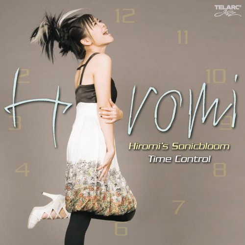 com hiromi s sonic bloom time control hiromi mp s hiromi s sonic bloom time control