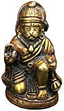 "Shri Krishna Arts Vrinda Brass Handicraft Statue Hanuman Cherry Color 2.5"" God Figure Sculpture Decorative Spiritual Religious"