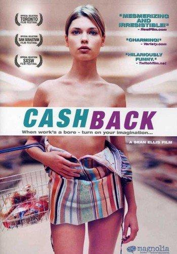 Movie Photo Back (Cashback)
