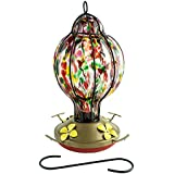 HUMMINGBIRD FEEDER with Perch --- Blown Glass Feeders | Tiffany Treat | Best Home Products
