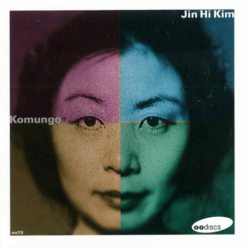 Komungo (Asian Electronics)
