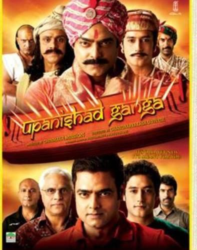 Gangaa - 25th October 2017 Gangaa tv serial 2017