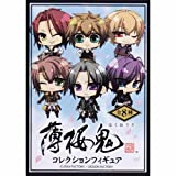 #10: Hakuoki Collection Figure couture ver all eight set
