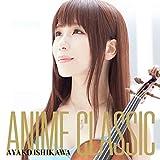 ANIME CLASSIC(regular) by Ayako Ishikawa (2015-12-09?