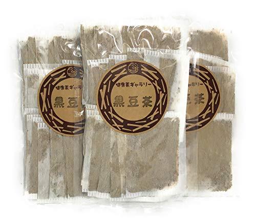 Black bean tea 20 bags (5gX20 bags) X3 pieces [Aomori Prefecture black bean 100%]
