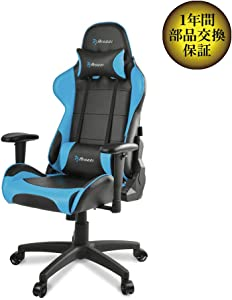 Arozzi Verona V2 Advanced Racing Style Gaming Chair with High Backrest, Recliner, Swivel, Tilt, Rocker and Seat Height Adjustment, Lumbar and Headrest Pillows Included, Blue