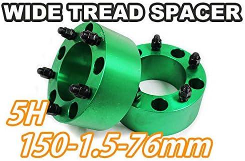 ランクル100 200 ワイドトレッドスペーサー 2枚組 PCD150 76mm (緑)