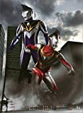 JAPAN IMPORT :: Ultraman the style in the year 2019 calendar wall-B2 CL-125