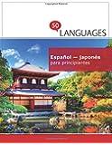 Español - japonés para principiantes: Un libro en dos idiomas