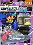Japan Import Rockman Rockman EXE stream Navi tune parts joystick grip RP-08