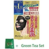 Kose Clear Turn Pore Black Face Mask - 1Box For 5pcs (Green Tea Set)