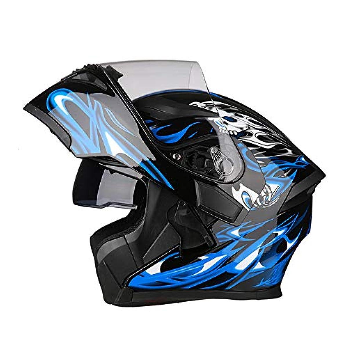 [해외] 시스템 헬멧 flip 업 헬멧 오토바이 헬멧 다색인기 상품 PSC규격품 남녀 통용 풀 페이스 헬멧 더블 쉴드 AIS-805[상품011/M]