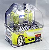 Nokya Arctic Yellow 9005 Headlight Bulb (Stage 1)