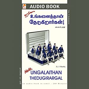 Hello Ungalaithan Thedugirargal Audiobook