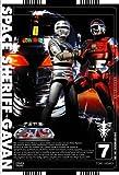 Space Sheriff Gavan - Vol.7 [Japan DVD] DSTD-7667
