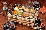 Versatile Oden pot hometown goodwill KS-2539 7829ap