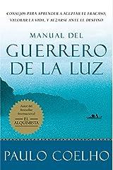 Manual del Guerrero de la Luz (Spanish Edition) Paperback