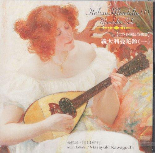 Italian Mandolin: Mandolin Solo - Italian Mandolins