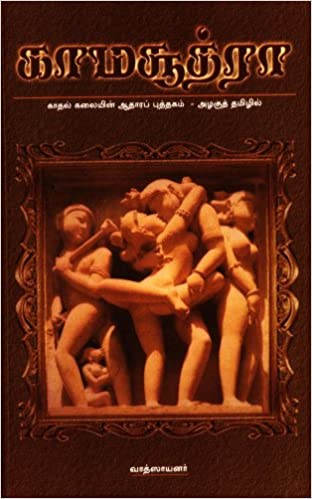 Kamasutra Book Pdf In Malayalam