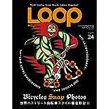 Loop Magazine 2017年Vol.24 小さい表紙画像