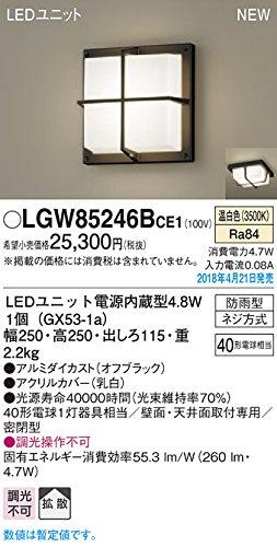 パナソニック照明器具(Panasonic) Everleds LEDエクステリアポーチライト LGW85246BCE1 (拡散タイプ温白色) B079C9CDKX 10240