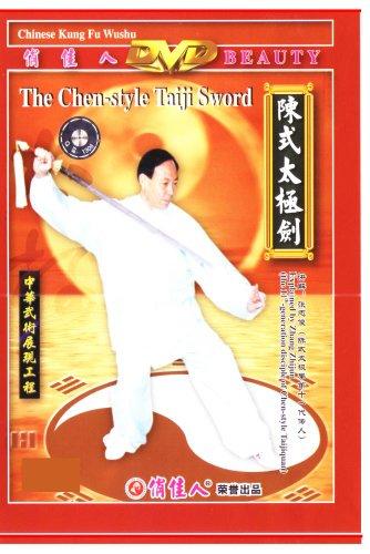 Style Taiji Sword - Chen-style Taiji Sword