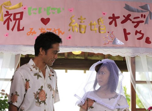 Japanese Movie - Tengoku Kara No Yell (A Yell From Heaven) Premium Edition (BD+DVD) [Japan BD] BIXJ-51