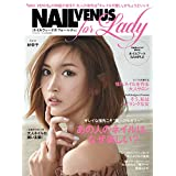 ネイルVENUS編集部 NAIL VENUS for Lady 小さい表紙画像