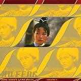 Xu Feng by JOHN ZORN (2000-05-03)
