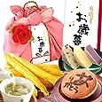 お歳暮ギフト 人気スイーツと和菓子のギフトセット(編み籠入り風呂敷包)ピンク風呂敷