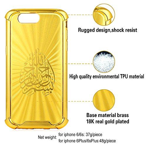 Bandmax Handy Schutzülle DER Qur'an Basmala Zeichen 18K Vergoldete Robuste TPU Handyhülle Bumper Cover Case für iPhone 6 Plus/iPhone 6S Plus