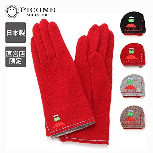 (ピッコーネ アッチェッソーリ) PICONE ACCESSORI EC限定タスマニアラム手袋 りんご刺繍 レッド 日本製