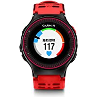 GARMIN 佳明 Forerunner 225 脉动红 中性 光学心率GPS运动跑步手表 运动户外智能手表(内置黑色替换表带一条 Mio光学感应器 活动监测 室内跑步 自定义进阶训练 兼容心率带 50米防水)
