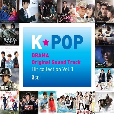 K-Pop Drama OST Hit Collection Vol.3 2CD Released on JULY 31 2014 (With Movie Poster in Korean)