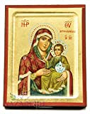 Jerusalem Virgin Mary With Infant Jesus Byzantine Wood Icon Christian Plaque
