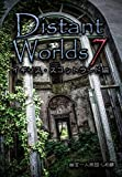 Distant Worlds7 イギリス・スコットランド編