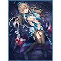 (60) MTG Yugioh WOW Kantai Collection Kancolle Event Limited Card Sleeves Atago 6792mm de CUSTOM