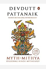 Myth = Mithya: Decoding Hindu Mythology Paperback