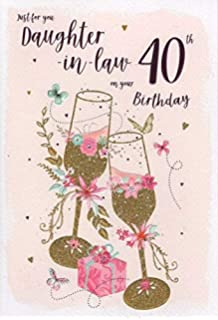 Hallmark Daughter In Law 40th Birthday Card Amazoncouk Office