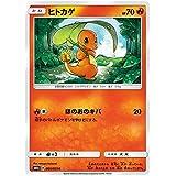 Pokemon Card Japanese - Charmander 001/053 SM6A