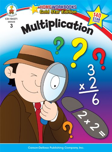 UPC 044222204785, Multiplication, Grade 3: Gold Star Edition (Home Workbooks)