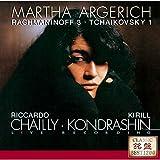 チャイコフスキー:ピアノ協奏曲第1番/ラフマニノフ:ピアノ協奏曲第3番