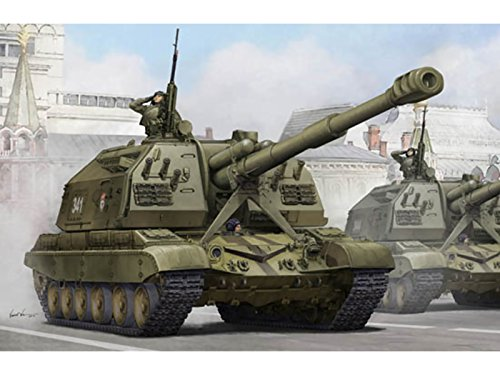 Trumpeter 05574 1/35 Russian 2S19 Self-propelled 152mm Howitzer
